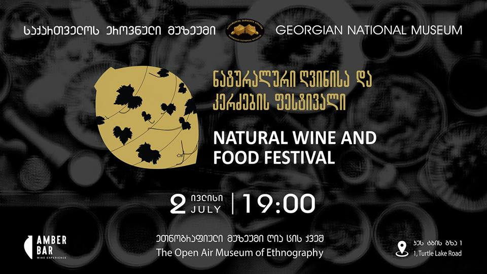 Natural Wine and Food Festival