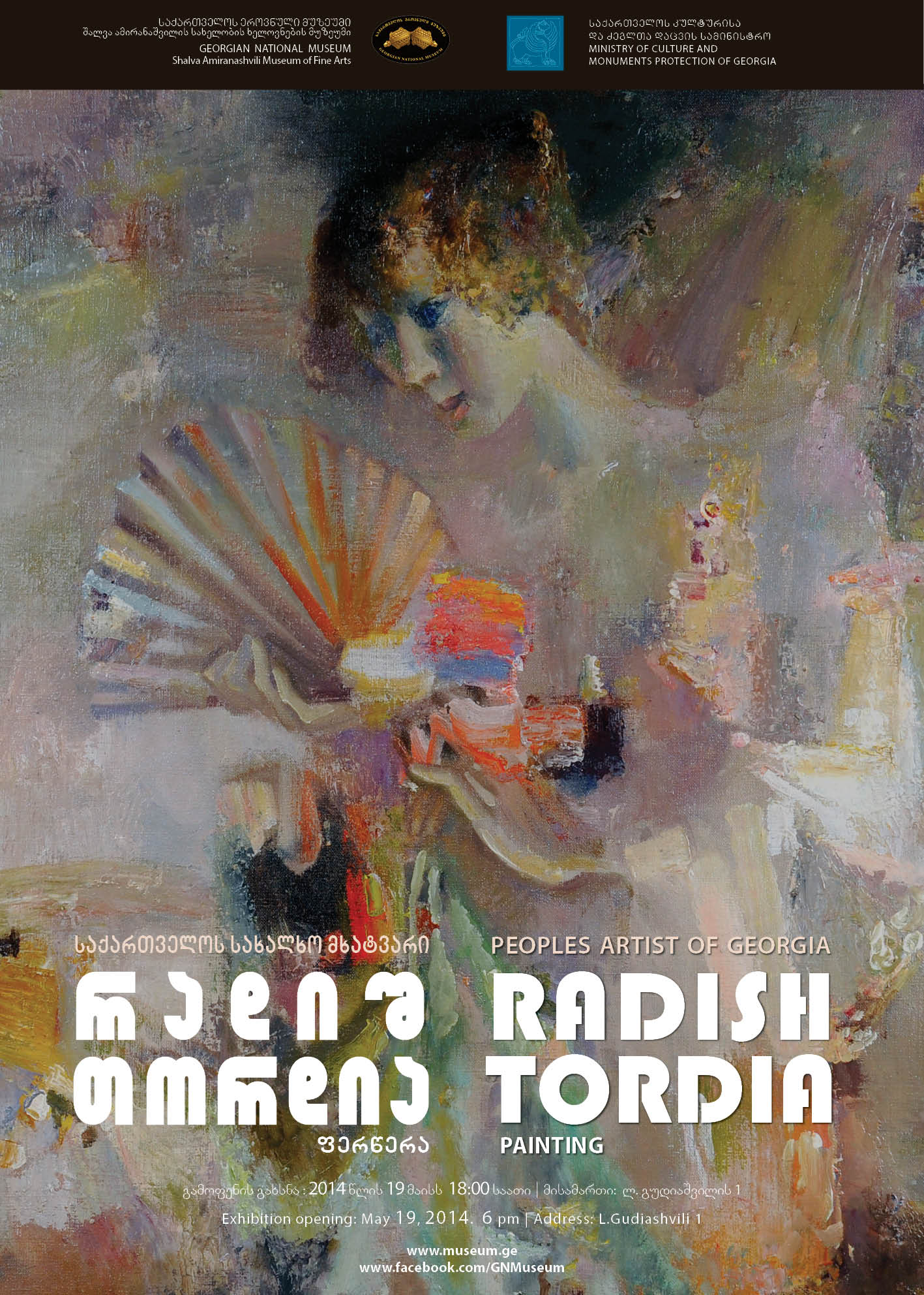 MUSEUMS WEEK - Personal exhibition of Radish Tordia's works