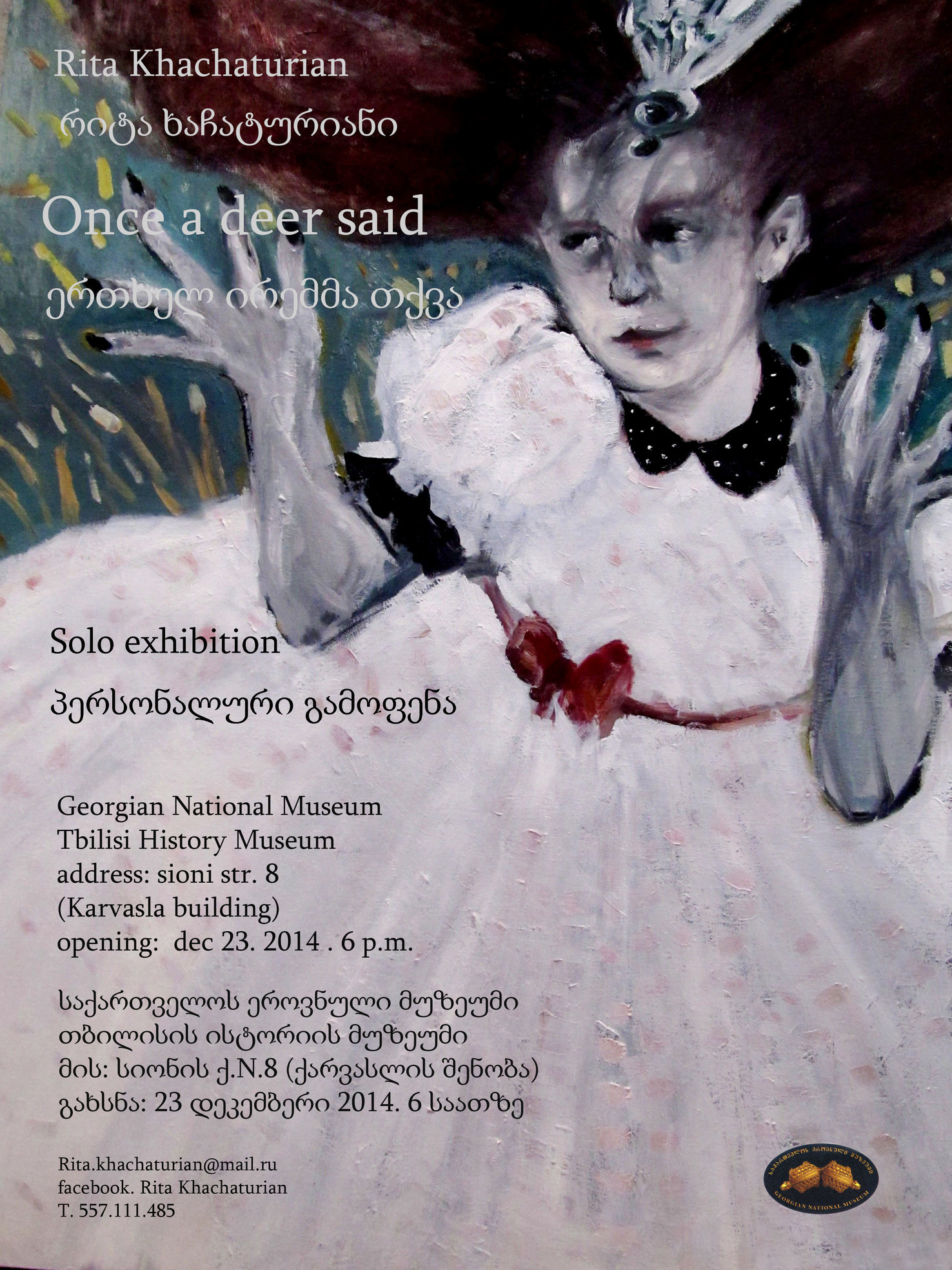 "Exhibition ""Once a Deer Said"""