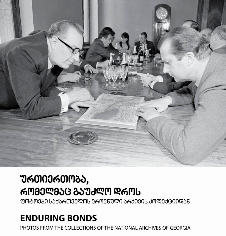 "The exhibition ""Enduring Bonds"""