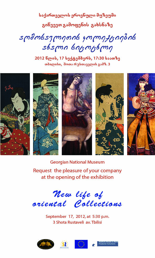 "Exhibition ""New Life to the Oriental Collections"""