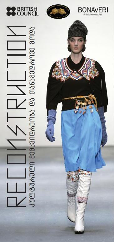 RE-Construction: Cultural Heritage and the Making of Contemporary Fashion