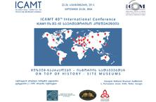 ICOM/ICAMT 40th International Conference