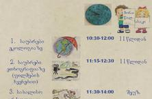 Museum Week: Educational programs and Activities at the Museum of Ethnography