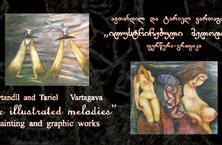 "Exhibition ""Illustrated Melodies"""