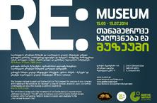 MUSEUMS WEEK - Exhibition