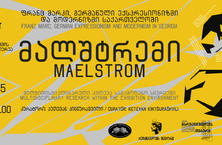 Maelstrom: Franz Mark, German Expressionism and Modernism in Georgia