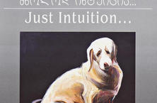 Only Intuition