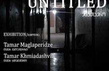 "The exhibition ""UNTITLED"""