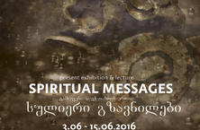 "The Exhibition ""Spiritual Messages"""